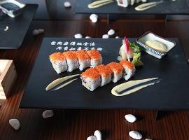 Projekt- Sushi bar